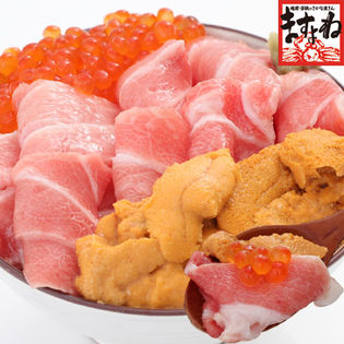 【計280g】【豪華海鮮セット】本まぐろ大とろ・北海道産いくら醤油漬け・無添加生うに!