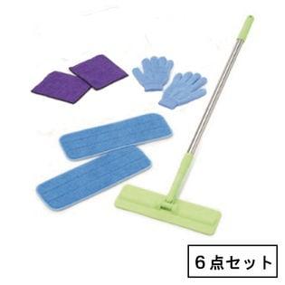 [計6点]スターファイバー満点お掃除セット!お家のお掃除まるごとセット♪