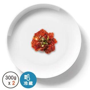 チャンジャ(300gX2)【鱈のキムチ】【でりかおんどる】