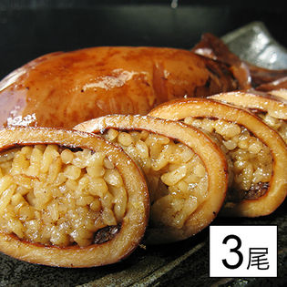 【3尾】森町名産釜揚げ いかめし 食べきりやすい小ぶりサイズ!