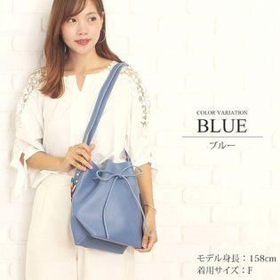 【ブルーF】2way巾着ショルダーバッグ【vl-5215】
