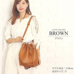 【ブラウンF】2way巾着ショルダーバッグ【vl-5215】