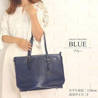 【 ブルーF】2wayトートバッグ【vl-5217】