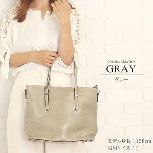 【グレーF】2wayトートバッグ【vl-5217】