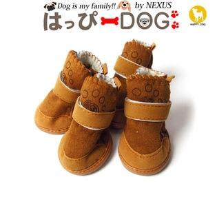 【ブラウン/5】犬靴 靴 ムートン 靴下 ソックス 犬 服 犬服 犬の服 ドッグウェア