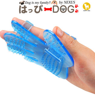 【ブルー/右手】お風呂用 ペット ブラシ グローブ  グルーミンググローブ ペット 抜け毛