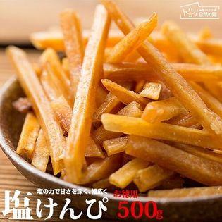 【500g】塩けんぴ