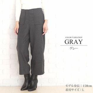 【グレーL】シンプルワイドパンツ【vl-5054】【W/W】