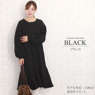 【ブラックM】ロング丈 スウェットワンピース 【vl-5352】