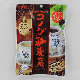 【75g×12個 (6×2B)】サクマ製菓 コメダ珈琲店キャンデー
