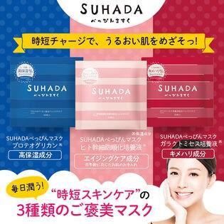 【30枚入×3種】フェイスマスク プロテオグリカン ヒト幹細胞培養液 ガラクトミセス