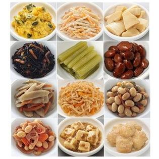 【12種セット】やわらか和惣菜(常温保存OK)