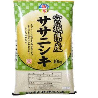 【10kg】宮城県産 ささにしき白米