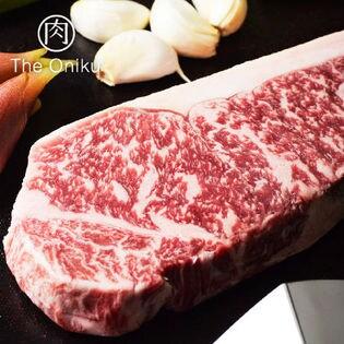 【450g】国産牛1ポンド厚切りサーロインステーキ