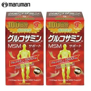 【2本セット(1本あたり900粒)】maruman(マルマン)/グルコサミン MSMサポート