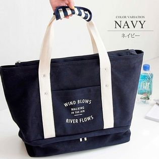 【ネイビー】キャリーオンバッグ