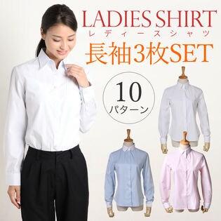 【3枚セット/S/Cセット】レディースシャツ レギュラー襟 開襟 ラウンド襟 長袖