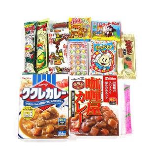 【2コ】レトルトカレー(辛口)&【10コ】人気の駄菓子 セット A