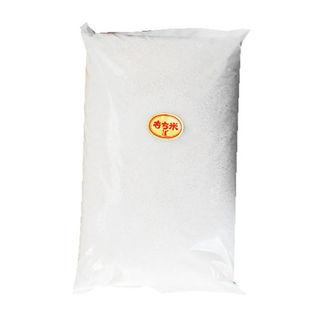 【5kg】 国内産 水稲もち米 白米 5kg