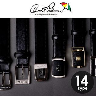 【AP-07/チョコ】【アーノルドパーマー】ビジネスベルト ブランド 全14種類 メンズ