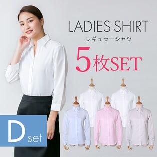 【5枚セット/LL/長袖】レディースシャツ レギュラー 開襟