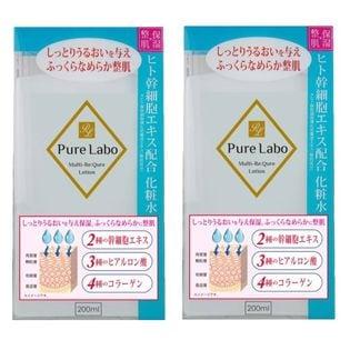 【2本セット】大容量ヒト幹細胞配合化粧水200ml