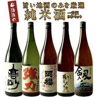 【1800ml×5本セット】地酒蔵4酒造 純米酒