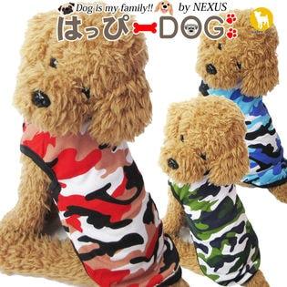 【レッド/L】犬 服 犬服 犬の服 タンクトップ 迷彩 カモフラ