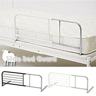 【ホワイト】横伸縮 スライド ベッドガード
