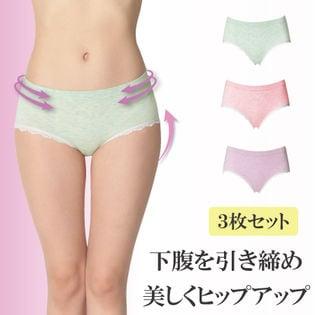 3色組【3L-4L/ピンク・ラベンダー・ミントグリーン】シェイプアップラインレスショーツ