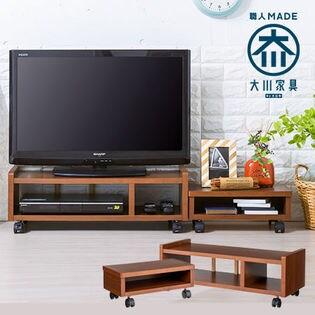 【ブラウンウッド】職人が作るテレビ台/PCデスク+ミニテーブル付き