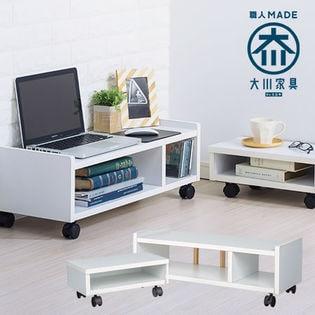 【ホワイト】職人が作るテレビ台/PCデスク+ミニテーブル付き