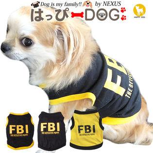 【ブラック×イエロー/Sサイズ】チワワ 犬 服 犬服 ドッグウェア タンクトップ FBI