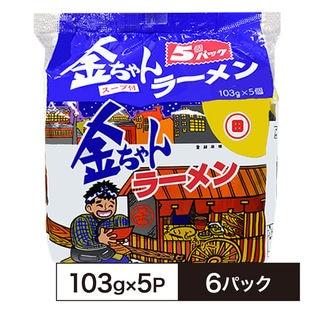 【30食(5食パック×6個)】金ちゃんラーメン 徳島製粉 ≪備蓄にも最適≫