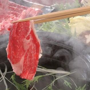 【400g】鹿児島県産 黒毛和牛 モモ・バラしゃぶしゃぶ用