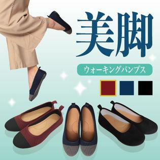 【M(23.0-23.5cm)/ワインレッド】美脚ウォーキングパンプス