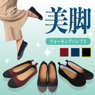【S(22.5-23.0cm)/ブラック】美脚ウォーキングパンプス