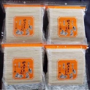 【800g×4袋セット】大容量3.2kg稲庭古来うどん 切り落とし