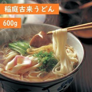 【600g】稲庭古来うどん(お徳用チャック付)