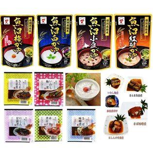 【常温保存 贈答セレクト】魚沼産米おかゆとヘルシー煮魚(9種セット)