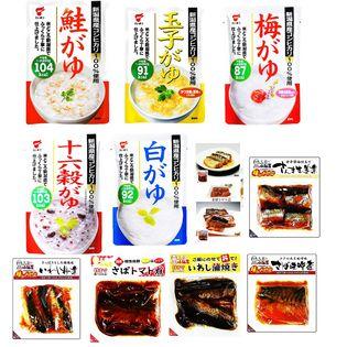 【常温保存 贈答セレクト】ふっくらおかゆと骨まで食べれる煮魚(10種セット)