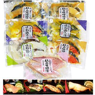 美味海鮮 7種14切セット