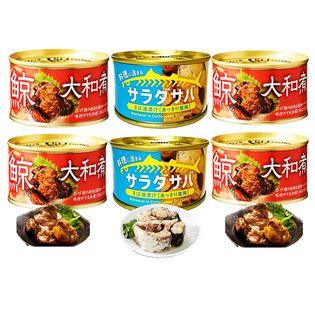 【2種6缶セット】昔懐かし鯨大和煮とサラダさば缶詰