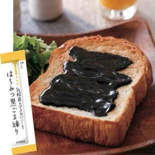 【10g×50包】乳酸菌&マヌカハニー入り はちみつ黒ごま練り