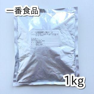 【1kg】和風だしの素 業務用