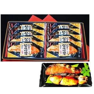 【ご自宅用・贈答セレクト】レンジで仙台味噌焼2種8Pギフト