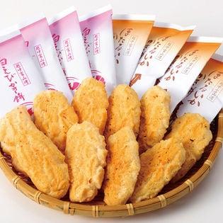 【2種/計40袋】富山湾の幸おかき(白えびかき餅&ほたるいかかき餅)