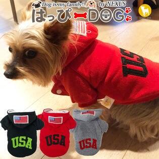 【グレー/XL】犬 服 ヨークシャーテリア 犬服 犬の服 パーカー トレーナー USA