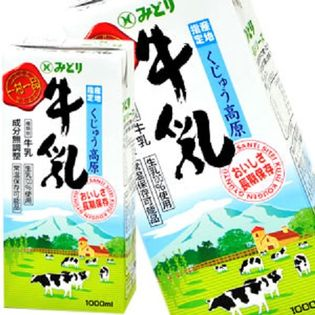 【1000ml×12本】九州乳業 みどり LLくじゅう高原牛乳 紙パック