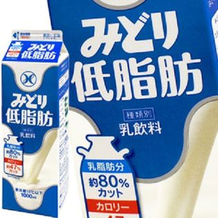 【1000ml×12本】九州乳業 みどり牛乳 低脂肪 パック